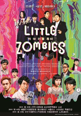 We Are Little Zombies's Poster