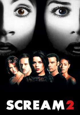 『スクリーム2』のポスター