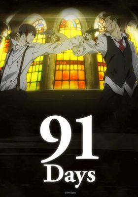 91 데이즈의 포스터
