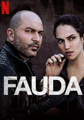 『ファウダ -報復の連鎖-シーズン 3』のポスター