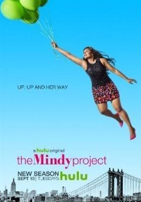 민디 프로젝트 시즌 4의 포스터