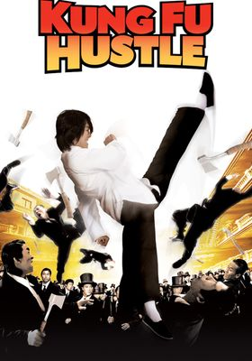 Kung Fu Hustle's Poster
