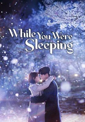 『あなたが眠っている間に』のポスター