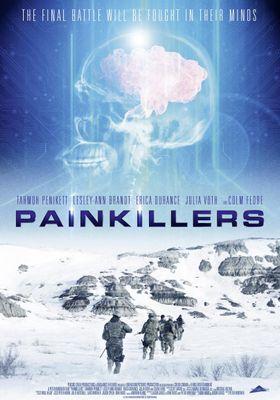 페인킬러의 포스터