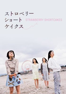 Strawberry Shortcakes's Poster