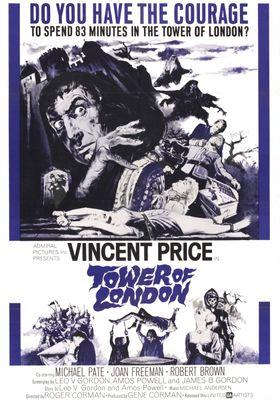 『런던 타워』のポスター