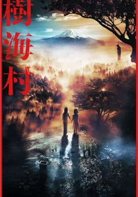 Suicide Forest Village's Poster