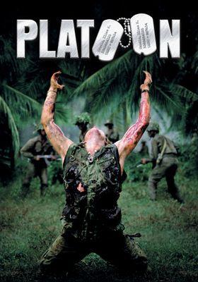 『プラトーン』のポスター