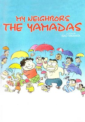 My Neighbors the Yamadas's Poster
