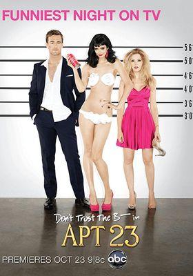 두 여자의 위험한 동거 시즌 2의 포스터