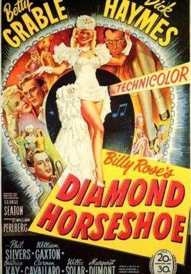 다이아몬드 호슈즈의 포스터