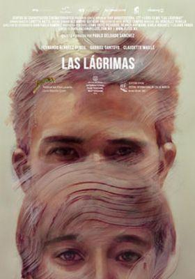 티어스의 포스터