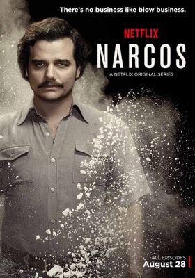 『ナルコス シーズン1』のポスター