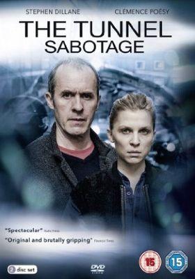 더 터널 시즌 2의 포스터