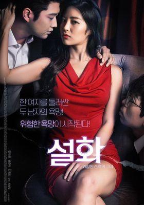 Seolhwa's Poster