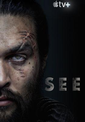 씨 시즌 1의 포스터