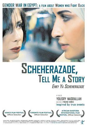 『Scheherazade Tell Me a Story』のポスター