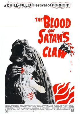 사탄의 피부의 포스터