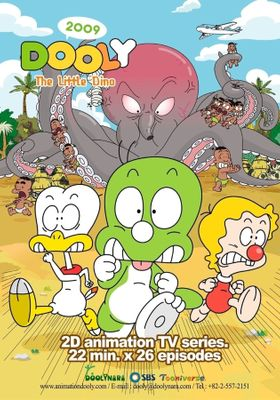 Dooly the Little Dinosaur's Poster