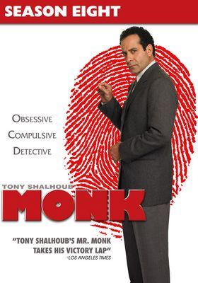 명탐정 몽크 시즌 8의 포스터
