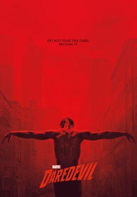 『デアデビル シーズン3』のポスター
