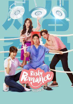 Risky Romance 's Poster