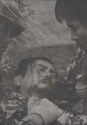 적진 삼백리의 포스터