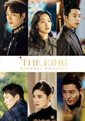 The King: Eternal Monarch 's Poster