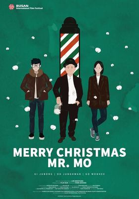 Merry Christmas Mr. Mo's Poster