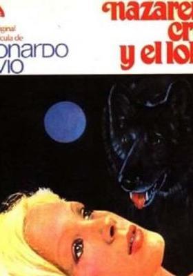 나자리노의 포스터