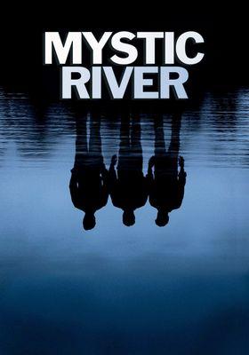 『ミスティック・リバー』のポスター
