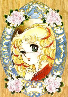 들장미 소녀 캔디의 포스터