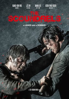 The Scoundrels's Poster