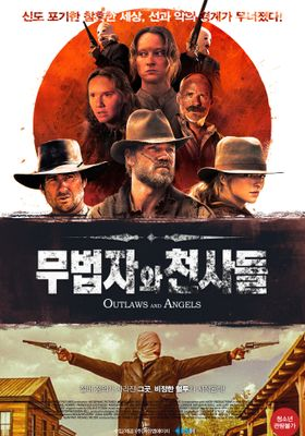 Outlaws and Angels's Poster