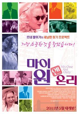 마이 원 앤 온리의 포스터