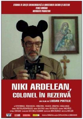 니키와 플로의 포스터