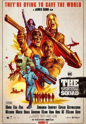 더 수어사이드 스쿼드의 포스터
