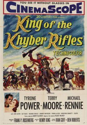 카이버 라이플의 왕의 포스터