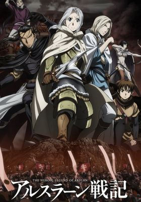 The Heroic Legend of Arslan Season 1's Poster
