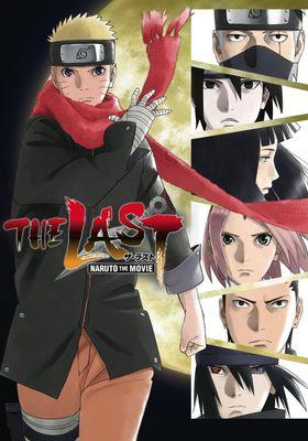 『THE LAST NARUTO THE MOVIE』のポスター
