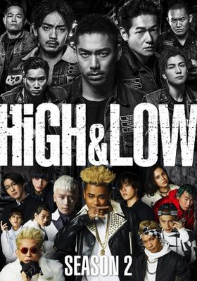 HiGH & LOW: The Story of S.W.O.R.D. Season 2's Poster