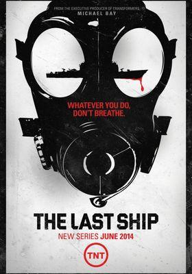 라스트 쉽 시즌 1의 포스터