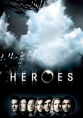 『HEROES/ヒーローズ シーズン1』のポスター