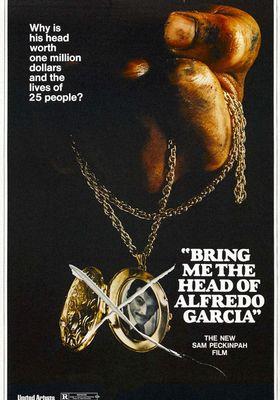 가르시아의 포스터