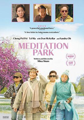 Meditation Park 's Poster
