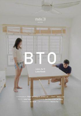 BTO의 포스터