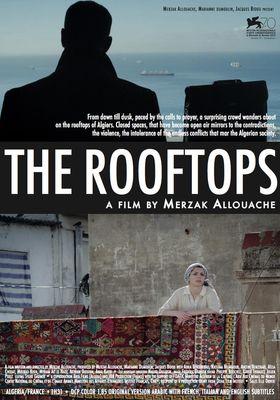 지붕 위의 사람들의 포스터