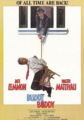 버디 버디의 포스터