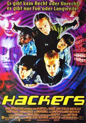 해커스의 포스터