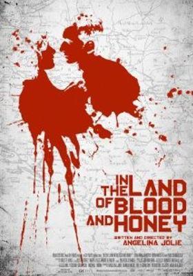 피와 꿀의 땅에서의 포스터